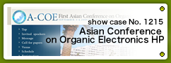 No.1215 Asian Conference on Organic Electronics