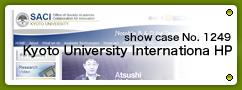 No.1249 Kyoto University Internationa