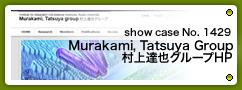 No.1429 Murakami, Tatsuya Group 村上達也グループ