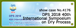 No.4176  DPS 2018 40th International Symposium on Dry Process