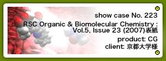 No. 223 RSC Organic & Biomolecular Chemistry表紙