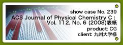 No. 239 ACS Journal of Physical Chemistry C表紙