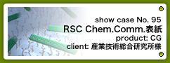 No. 95 RSC Chemical Communicationsカバーピクチャー