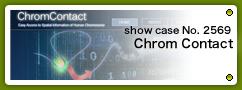 No.2569 Chrom Contact