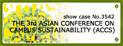 No.3542 THE 3rd ASIAN CONFERENCE ON CAMPUS SUSTAINABILITY (ACCS)