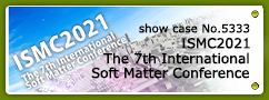 No.5333 ISMC2021 The 7th International Soft Matter Conference