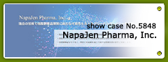No.5848 NapaJen Pharma, Inc.
